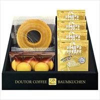ドトールコーヒー&バウムクーヘンセットA