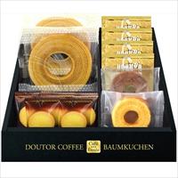 cafe etoile ドトールコーヒー&バウムクーヘンセットC〔ドリップコーヒー×4・洋菓子4種全9個〕