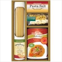 化学調味料無添加ソースで食べる 自然派パスタスパゲティセットA