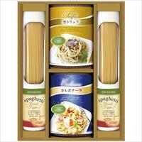 化学調味料無添加ソースで食べる 自然派パスタスパゲティセットB