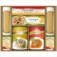 化学調味料無添加ソースで食べる 自然派パスタスパゲティセットC