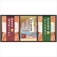 創業百十余年大阪 廣川昆布とグルメ産地素材お茶漬け・ふりかけA