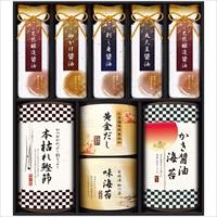 匠や本舗 伊賀越醤油 蔵出し醤油と日本の味 詰合せ F〔卵かけ醤油ほか全8種13個〕