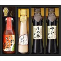 飛騨高山ファクトリー グルメ醤油バラエティー(NKGシリーズ)A〔全4種×各1〕