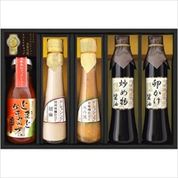 飛騨高山ファクトリー グルメ醤油バラエティー(NKGシリーズ)B〔全5種×各1〕