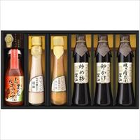 飛騨高山ファクトリー グルメ醤油バラエティー(NKGシリーズ)C〔全6種×各1〕