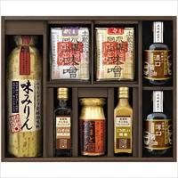 飛騨高山ファクトリー 味道楽(RJIシリーズ)B〔全8種×各1〕