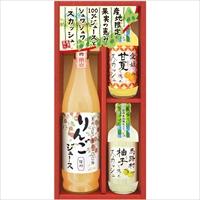 美食ファクトリー 100%ジュース&果汁入りスカッシュ(NJSシリーズ)A〔全3種×各1〕