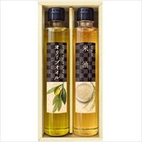 純生搾りクッキングオイルセレクション NBR-15 〔エクストラバージンオリーブオイル185g、米油185g〕 調味料セット