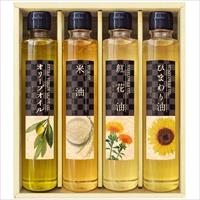 純生搾りクッキングオイルセレクション NBR-27 〔オリーブオイル、紅花油、ひまわり油、米油〕 調味料セット