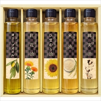 純生搾りクッキングオイルセレクション NBR-33 〔オリーブオイル、綿実油、ひまわり油、米油、紅花油〕 調味料セット