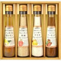 〜食菜味〜すこやかドレッシングギフト FD-20 〔塩レモン・胡麻・シーザー・アーモンド〕 調味料セット