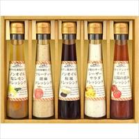 〜食菜味〜すこやかドレッシングギフト FD-25 〔塩レモン・胡麻・和風・シーザー・太陽の恵み〕 調味料セット