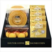 ドトールコーヒー&バウムクーヘンセット HRDB-20〔バウムクーヘン×2、クッキー×5、コーヒー×4〕 ドリンク 洋菓子 Cafe Etoile