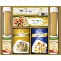 化学調味料無添加ソースで食べる スパゲティセット HRSP-25 〔全5種6個〕 パスタセット BUONO TAVOLA