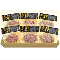 松阪牛・近江牛・飛騨牛 銘牛とブランド豚の生ハンバーグ OAH-50C 〔全3種×各2〕 冷凍惣菜