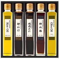 日下部味噌醤油店「渾身の醤油」と健康志向オイル OKU-33 〔全5種〕 調味料セット
