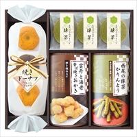 信濃屋清風堂 セレクトスイーツセット SSE-20 〔焼きドーナッツ、かりんとう ほか全5種全8個〕 洋菓子 詰め合わせ