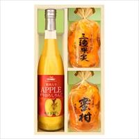 果実のゼリー フルーツ飲料 セット JUK-20 〔果実ゼリー2種、100%すりおろしりんごジュース〕 ゼリー ジュース