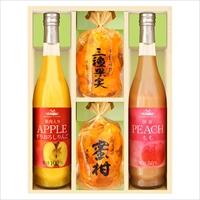 果実のゼリー フルーツ飲料 セット JUK-30 〔果実ゼリー、100%すりおろしりんごジュース ほか全4種〕 ゼリー ジュース