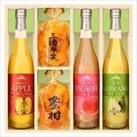 果実のゼリー フルーツ飲料 セット JUK-40 〔果実ゼリー、100%すりおろしりんごジュース ほか全5種〕 ゼリー ジュース