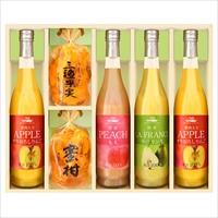 果実のゼリー フルーツ飲料 セット JUK-50 〔果実ゼリー、100%すりおろしりんごジュース ほか全5種計6〕 ゼリー ジュース