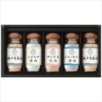瀬戸内藻塩と世界の塩セット SNSS-CJ 〔瀬戸内藻塩100g×2、(アンデス紅塩・シチリア岩塩・ジャーマニー岩塩)×各100g〕 塩 調味料