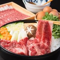 すすき牧場 むなかた牛ローススライス 福岡県産 牛ロース肉〔400g〕