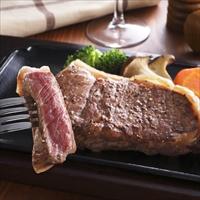 すすき牧場 むなかた牛サーロインステーキ 福岡県産 牛肉〔500g〕