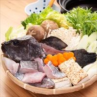 水谷水産 新姫熊野マハタ 3枚おろし〔1.3kg〕