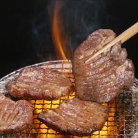 五光食品 氷温熟成牛たん3種セット〔塩味120g・ねぎ塩味140g・みそ味140g〕仙台名物たん助牛たん