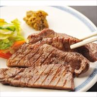 五光食品 氷温熟成牛たん2種セット〔塩味120g・みそ味140g〕仙台名物たん助牛たん