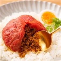 赤いとまて箱 〔丸ごとトマトのキーマカレー200g×3、丸ごとトマトの肉みそ味200g×2〕 惣菜 一力屋