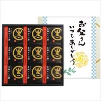 父の日 京都 萬屋琳窕 黒豆入り黒糖わらび餅 〔黒糖わらび餅70g(無糖きな粉付)×9〕 和菓子