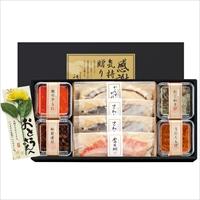 父の日 祇園又吉 西京漬と海鮮漬 〔全7種計8個 イエローローズ付(造花)〕 冷凍惣菜 詰め合わせ
