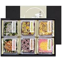 【数量限定】 京都糸源 京の料亭にぎやか膳 冷凍 ちらし寿司 おこわ ごはん 6食 詰合せ