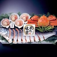 北の味覚 E-KRR 〔秋鮭半身姿切×約700g・ホタテ片貝×4枚・ボイルずわい蟹×約400g〕 魚介 冷凍