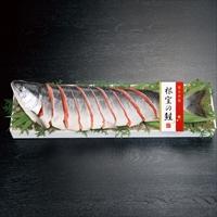 根室の鮭 E-NA 〔秋鮭半身姿切×約700g〕 鮭 魚介 冷凍