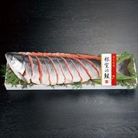 根室の鮭 E-NB 〔秋鮭1尾姿切×約1.4kg〕 鮭 魚介 冷凍