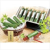 京都 萬屋琳窕 京の竹筒水ようかん YJ-TKR 〔68g×6〕 水ようかん 和菓子