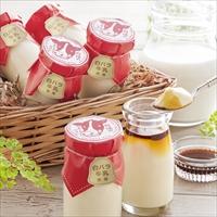 白バラ牛乳使用 牧場のなめらかプリン YF-DP 〔(プリン83g・カラメルソース5g)×7〕 プリン 洋菓子