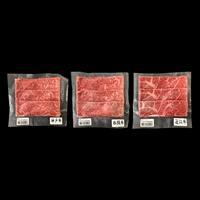 日本三大和牛 すき焼き しゃぶしゃぶ用 神戸牛 松阪牛 近江牛 〔3種モモ肉×各140g〕 牛肉セット
