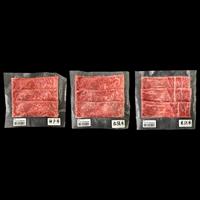 日本三大和牛 すき焼き しゃぶしゃぶ用 神戸牛 松阪牛 米沢牛 〔3種モモ肉×各140g〕 牛肉セット