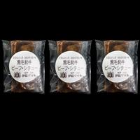 伊藤グリル 黒毛和牛ビーフシチュー 〔200g×3〕 兵庫県 冷凍洋食惣菜 神戸