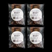 伊藤グリル 黒毛和牛ビーフシチュー 〔200g×4〕 兵庫県 冷凍洋食惣菜 神戸