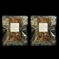 南青山ロアラブッシュ 黒毛和牛煮込みハンバーグエピス風味 2個入り〔200g(固形量130g)×2〕 冷凍惣菜 神戸