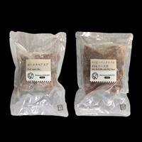 ファイブミニッツ・ミーツ ボーン・ボーン 2種 2袋 スペアリブ入り〔スペアリブ、ベイビーバックリブ〕 神戸 芦屋 豚肉惣菜セット