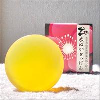 Zen 洗顔石鹸 〔80g〕 福井県 洗顔料 永平寺土産 Zen