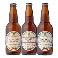 滝川クラフトビール 6本詰合せ 空知ビール 〔空知ピルスナー・空知エール・空知ヴァイツェン ×各2〕 北海道 アルコール飲料 大雪地ビール