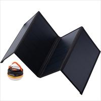 折りたたみ式太陽光パネル ランタン付き〔折りたたみ式ソーラパネル 40W (318×220×5mm)、ミニランタン〕 佐賀県 発電機 E-SAFE SORA